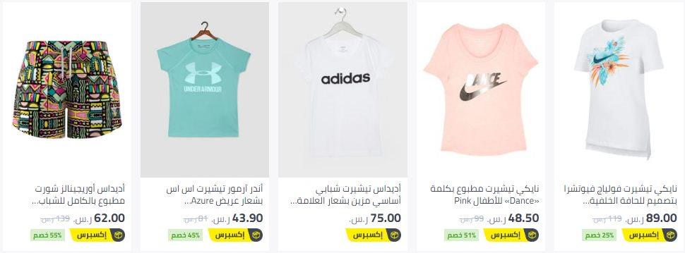 خصومات Noon ملابس البنات الرياضية